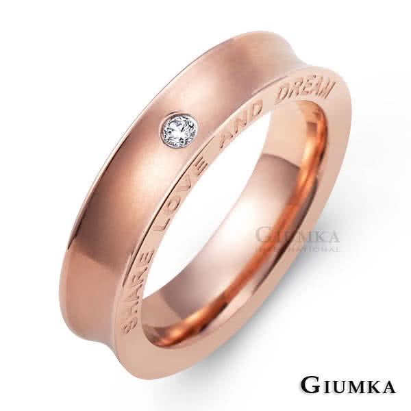 【GIUMKA】情侶對戒 愛的夢想 珠寶白鋼鋯石情人戒指 MR00617(玫金細版)