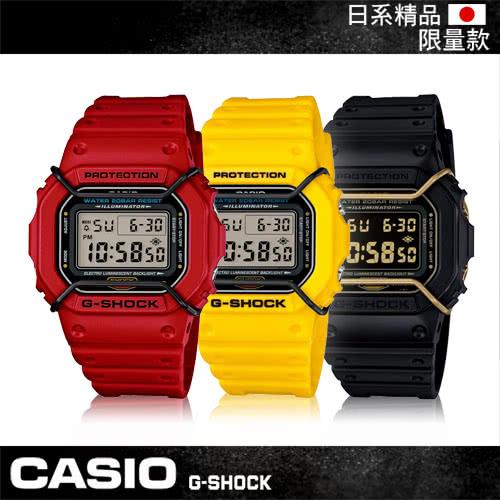 【CASIO 卡西歐 G-SHOCK 系列】日系限量版-復古_防撞_運動中性錶(DW-5600P)