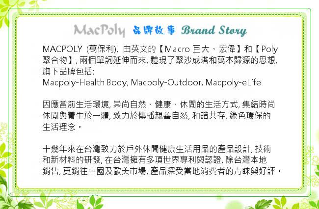 【MACPOLY】台灣製造 / 超值三件組 / 女舒適透氣彈力戶外運動休閒內搭褲/長褲(黑色 S-2XL)
