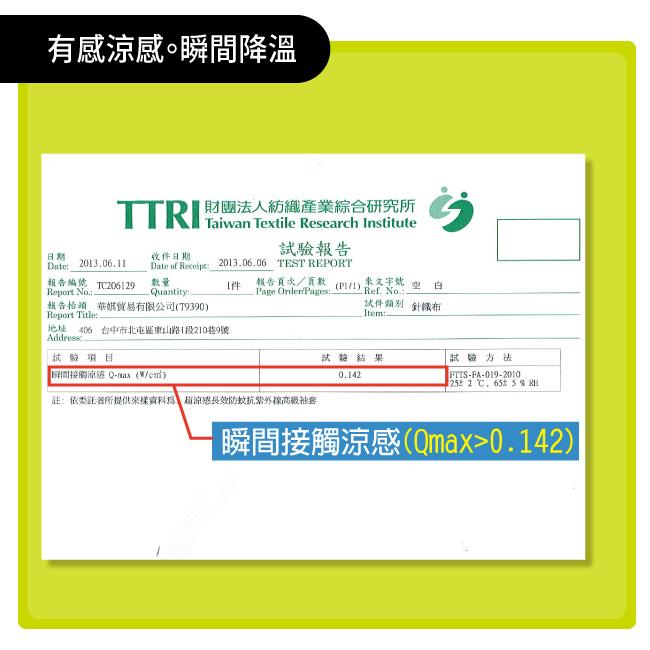 report_3.jpg?t=1488882732544