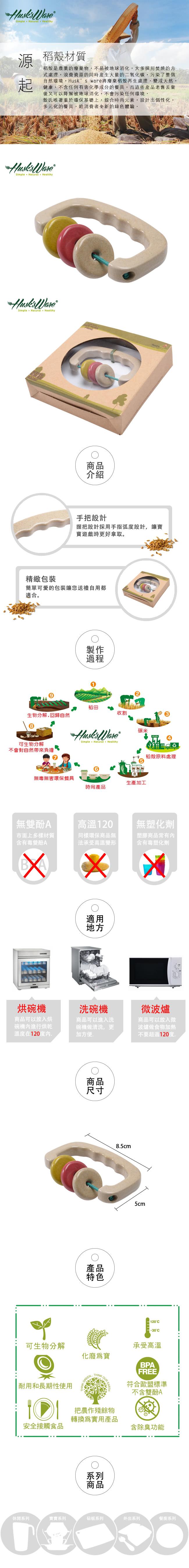 【美國Husk's ware】稻殼天然無毒環保兒童手搖鈴(方形)