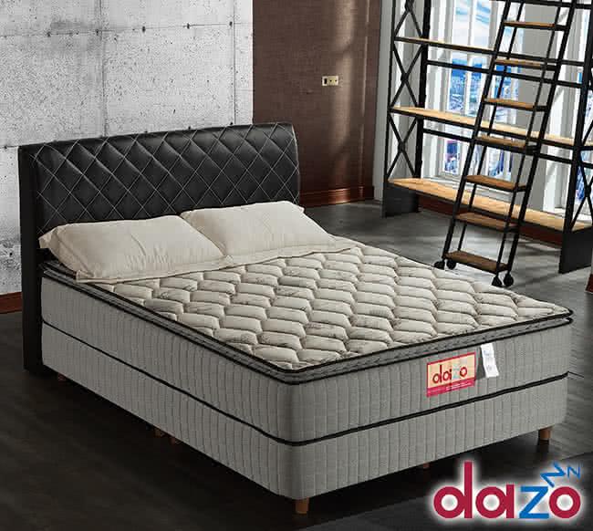 【Dazo得舒】三線高蓬度涼感紗乳膠機能獨立筒床墊-雙人5尺(多支點系列),床墊,獨立筒,FAMO,麵包床,雙人床墊,乳膠墊,保潔墊