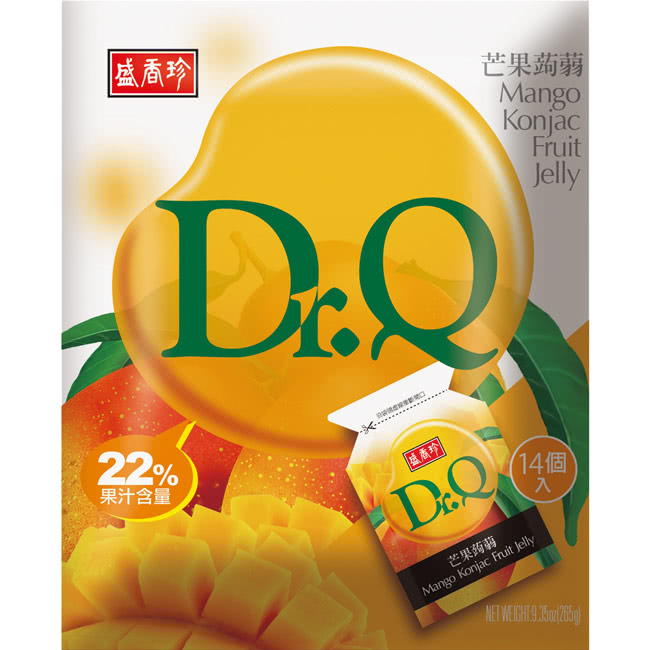 1.Q-Mango-650.jpg