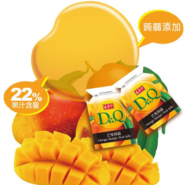 2.Q-Mango-Content650.jpg