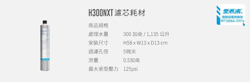 ND13_CH1s_H300NXT.jpg