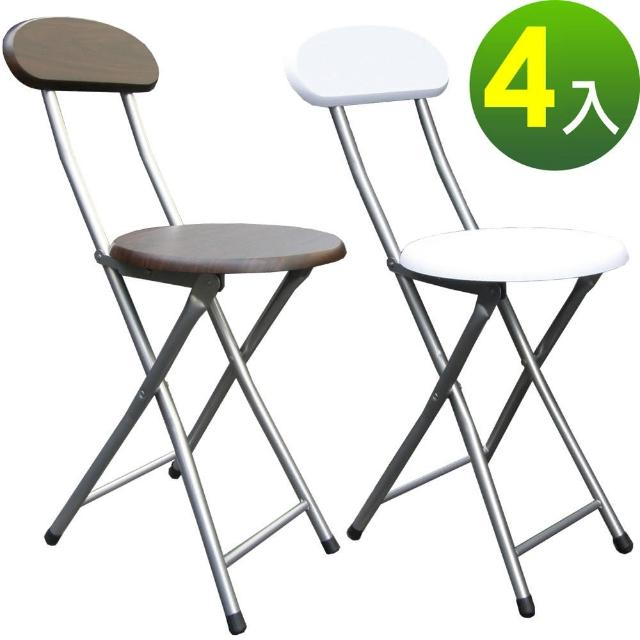 【美佳居】木製高背椅座-折疊椅-休閒椅-野餐椅-露營椅-摺疊椅-4入-組(二色可選)