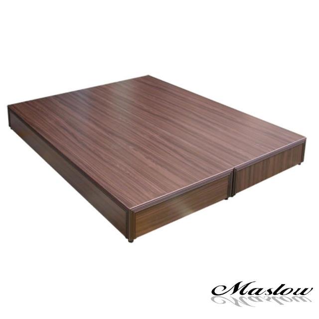 (Maslow-胡桃木)6分板耐用床底-單人3.5尺