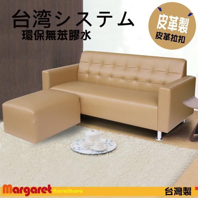 【Margaret】簡約設計風格獨立筒L型沙發(咖啡)