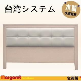 【Margaret】經典水晶拉扣床頭片-雙人5呎