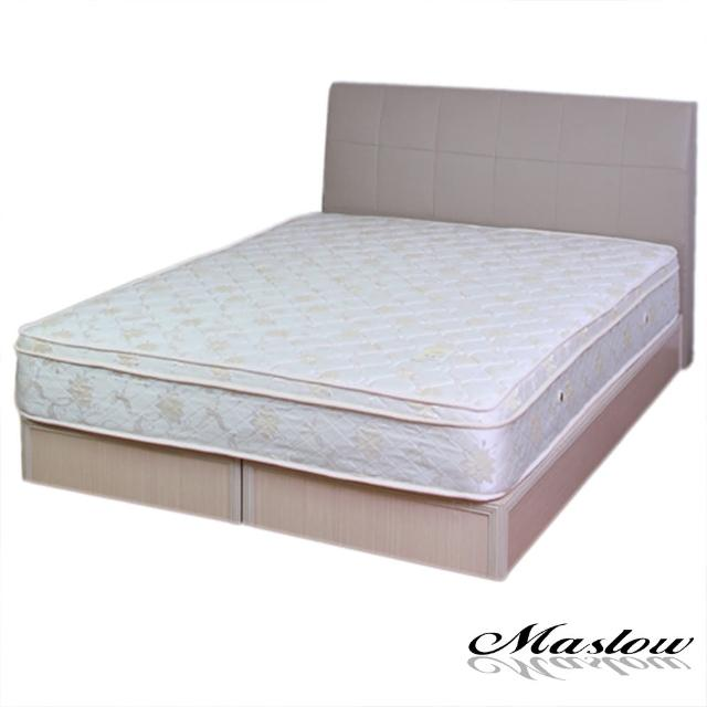 (Maslow-格調混搭)加大床組-6尺(不含床墊)