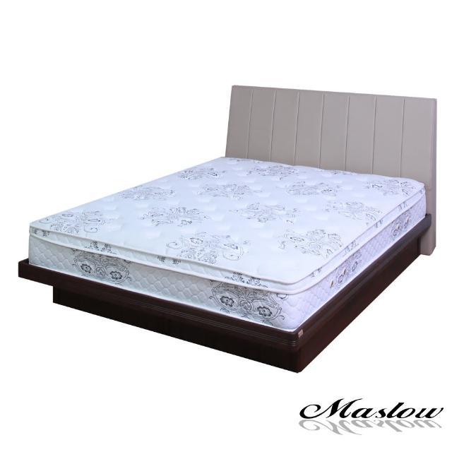 (Maslow-米蘭胡桃)雙人掀床組-5尺(不含床墊)3色可選