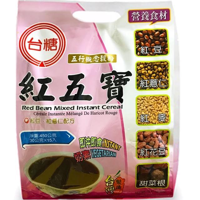 【台糖】紅五寶量販包(15包-袋;30g-包)