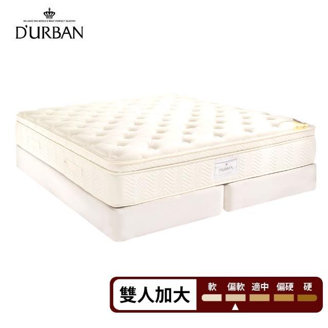 【Durban 都爾本】溫莎 獨立筒 彈簧上墊-雙大6尺(送保潔墊+緹花對枕)