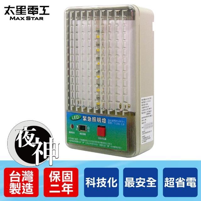 【太星電工】夜神200-18LED緊急照明燈(暖白光-個檢)