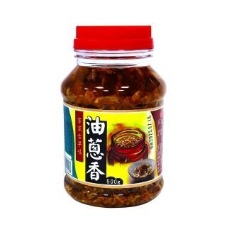 尚旺油蔥酥 550g(550g)