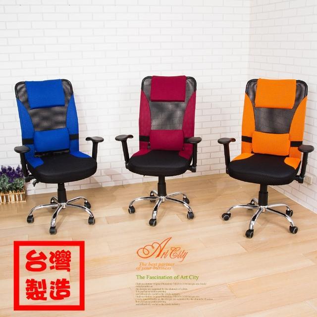 珍妮加厚座墊鐵腳PU輪機能高背辦公椅3色