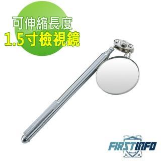 【良匠工具】萬向筆夾式可伸縮長度1.5寸檢視鏡-檢查鏡2入