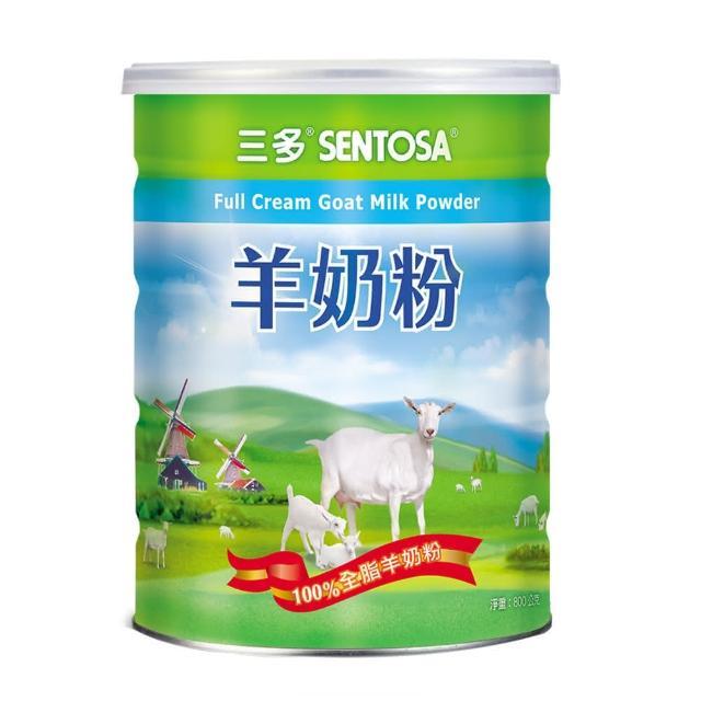 【三多】健康系列_羊奶粉(800g-罐)