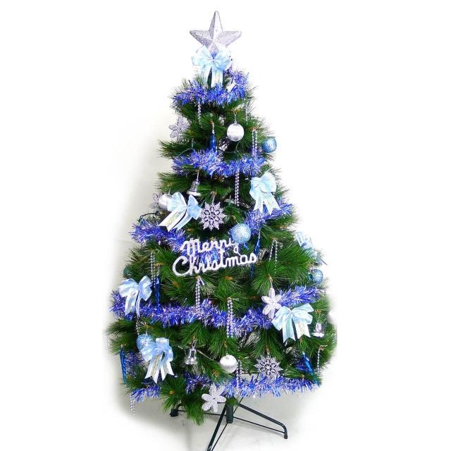 【聖誕裝飾特賣】台灣製7尺-7呎(210cm特級綠松針葉聖誕樹+藍銀色系配件(不含燈)