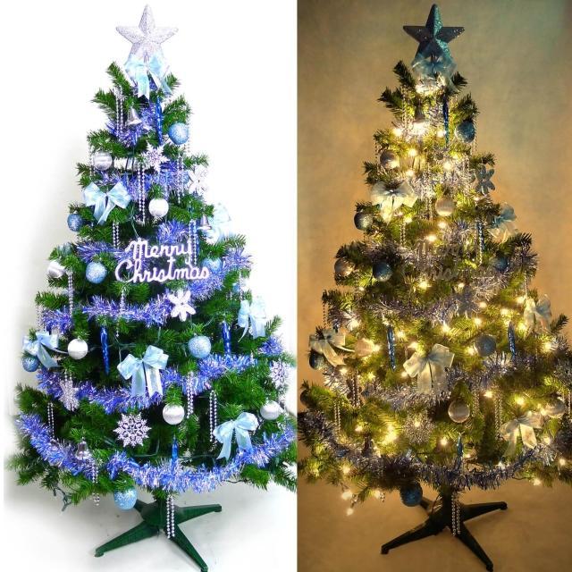【聖誕裝飾特賣】台灣製7尺-7呎(210cm豪華版裝飾綠聖誕樹+藍銀色系配件組+100燈鎢絲樹燈3串)
