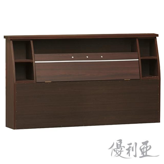 【優利亞-米克斯】雙人5尺床頭箱(3色可選)