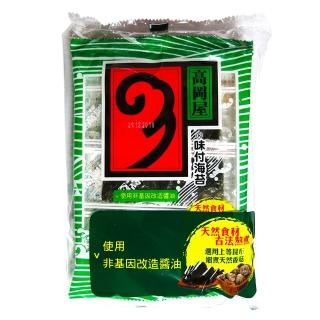 【高岡屋】味付6束海苔(5.6g-3)