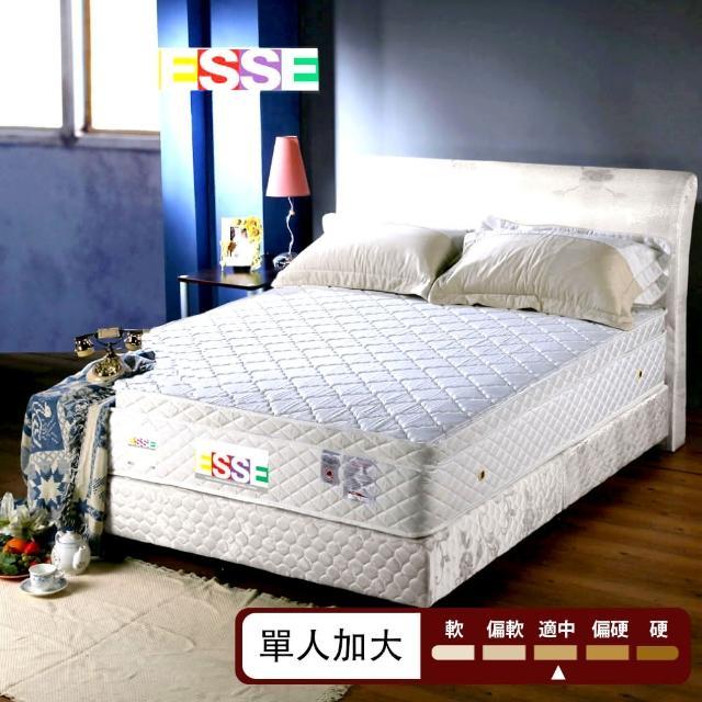 【ESSE御璽名床】抗菌防蹣三線加高獨立筒3.5尺-單人(單人尺寸)