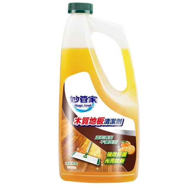 【妙管家】木質地板清潔劑(1000GM)