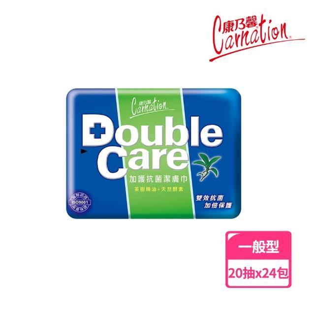【康乃馨】Double Care 抗菌濕巾20片 整箱(20片-包;24包-箱)