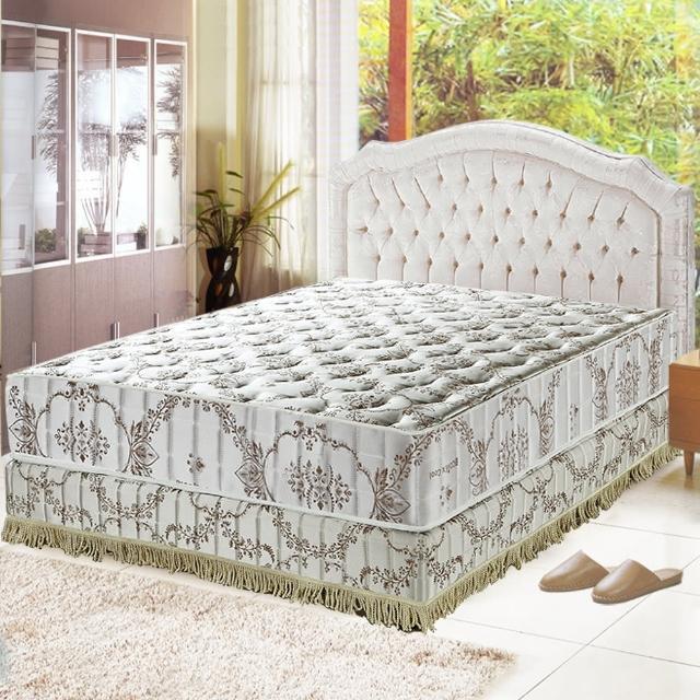 【睡芝寶】智慧涼感-防蹣抗菌蜂巢獨立筒床墊(雙人5尺)