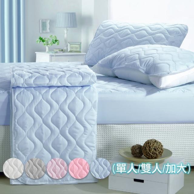 【eyah】純色平單式保潔墊(單人-雙人-加大)