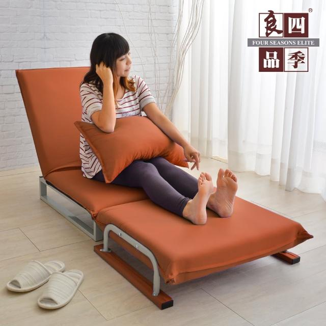 【四季良品】浪漫拿鐵單人沙發床-椅