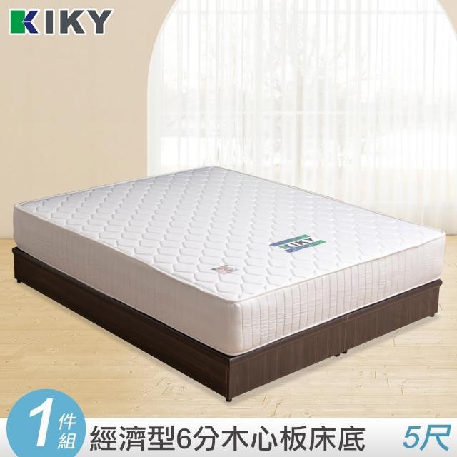 【KIKY】赫卡忒 六分板床底雙人5尺-不含床頭(胡桃色-白橡色)