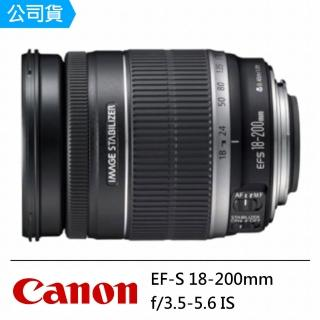 【Canon】EF-S 18-200mm F3.5-5.6 IS--公司貨