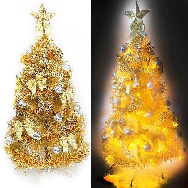 【聖誕裝飾品特賣】台灣製4尺(120cm特級金色松針葉聖誕樹-金銀色系配件+100燈LED燈黃光1串 附跳機控制器)