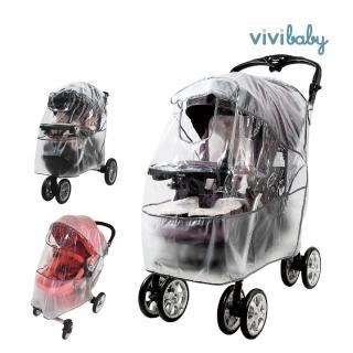 【ViVibaby】推車防風雨罩-XL(大型手推車適用)