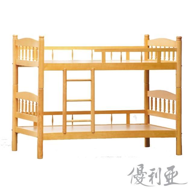 【優利亞-悠活圓柱】單人3.5尺實木雙層床(不含床墊)