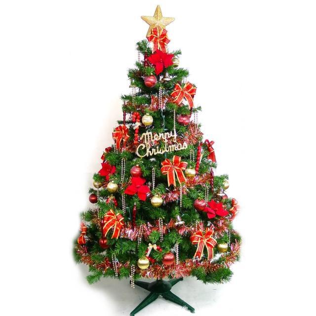 【聖誕裝飾特賣】台灣製10尺-10呎(300cm豪華版裝飾綠聖誕樹+紅金色系配件組(不含燈)