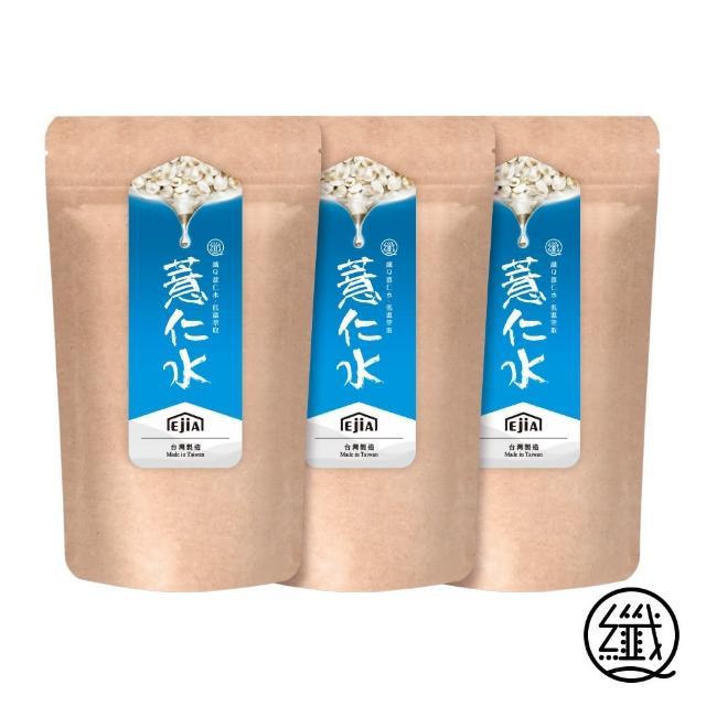 【纖Q】薏仁水3入組(2g*30入/3包)