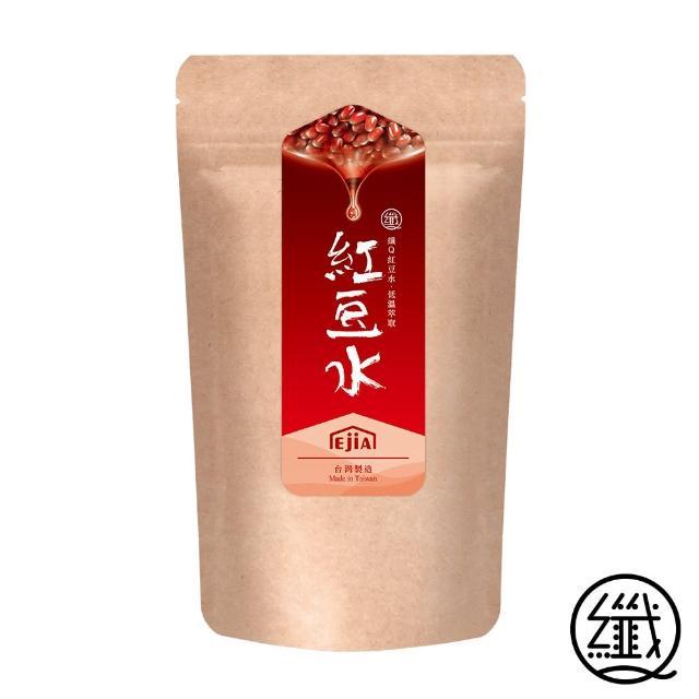 【纖Q】紅豆水(2g-30入-包)