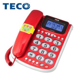 【TECO東元】來電顯示有線電話機(XYFXC102)