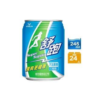 【舒跑】運動飲料  245ml(1箱-24入)