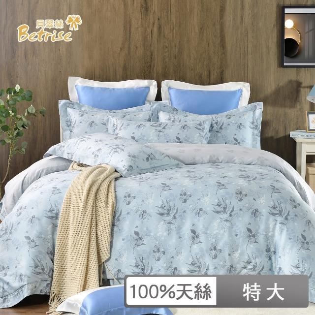 【Betrise愛在深秋】300支紗頂級特大100%奧地利天絲TENCEL四件式兩用被床包組