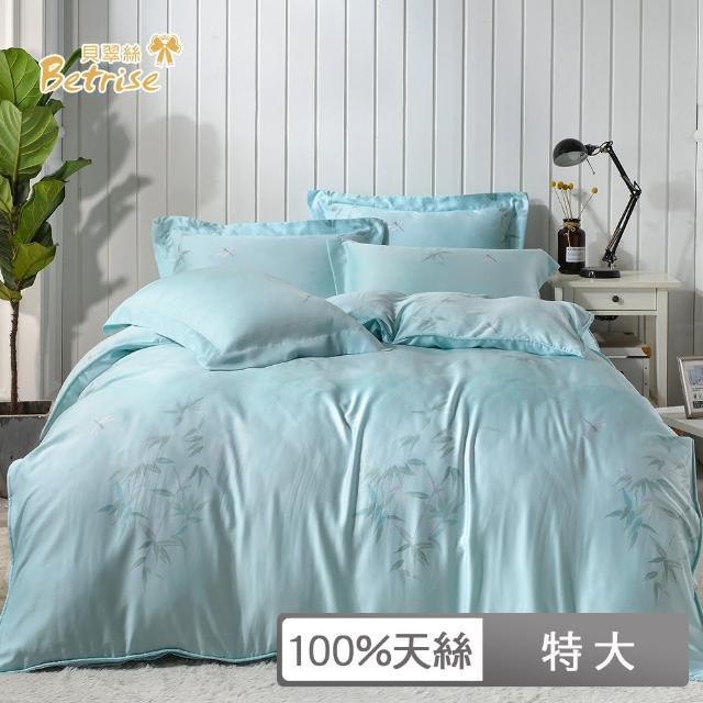 【Betrise淡淡花香】300支紗頂級特大100%奧地利天絲TENCEL四件式兩用被床包組