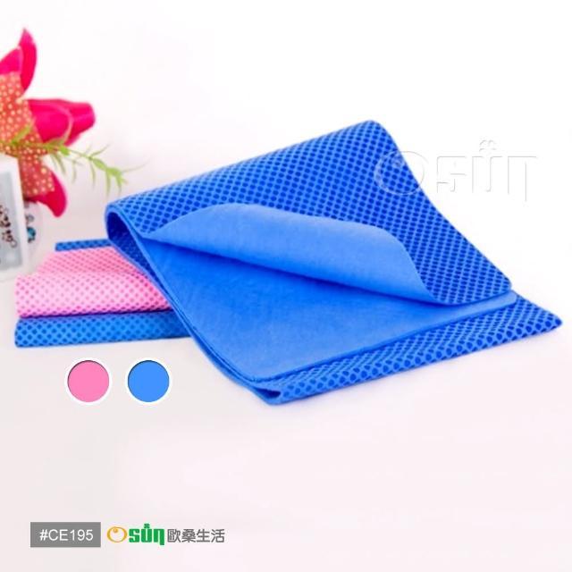 【OSun】防曬降溫消暑日韓流行冰涼巾PVA(12入贈一腰背包)