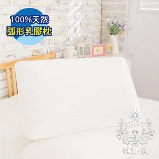 【AGAPE】《100%天然乳膠枕》特殊透氣孔表面設計具散熱效果(環保、彈性、舒適、透氣)