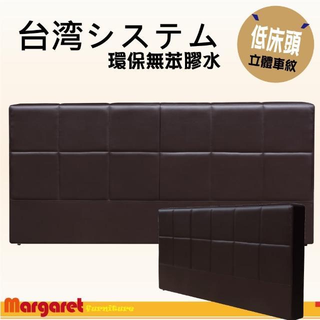 【Margaret】極簡立體線條皮製和室床頭片-加大6呎(黑-紅-卡其-咖啡-深咖啡)