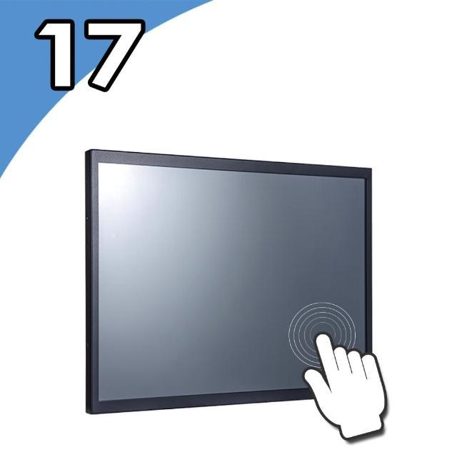 【Nextech】M系列 17吋電阻式觸控螢幕(NTM17050BBNSG)
