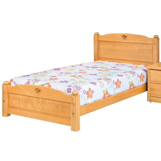 【顛覆設計】依拉3.5尺單人床架(兩色可選、不含床墊)