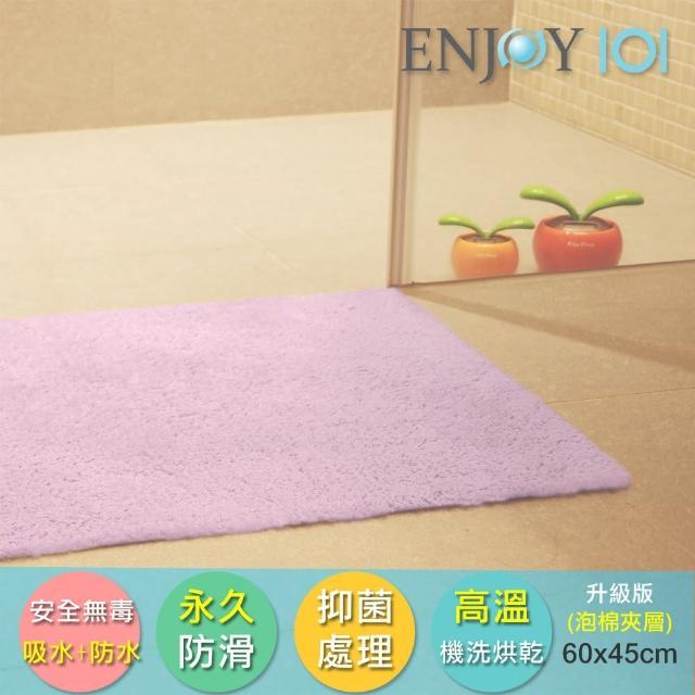 【ENJOY101】浴室吸水防滑抑菌地墊(加厚升級-45x60cm)